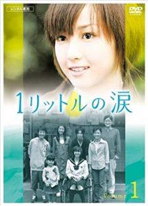 錦戸亮出演ドラマ15選を時系列順にまとめてみた