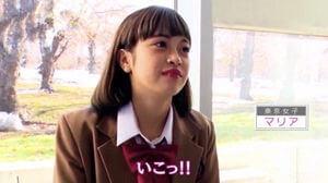 マリア愛子 家族 整形